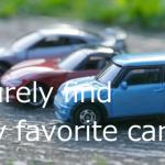 中古車購入をする時の選ぶポイント!